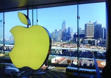 Apple contrata: pessoas fluentes na língua portuguesa