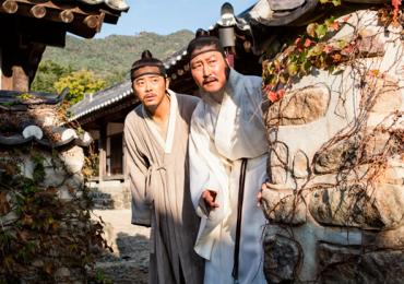 Goiânia Ouro recebe mostra gratuita de filmes coreanos