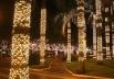Uberlândia terá 15 apresentações musicais de Natal abertas ao público