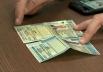 Inscrições abertas para carteira de habilitação gratuita em Goiás