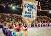 Brasília recebe XV Concurso Nacional de Quadrilhas Juninas