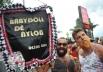 Confirmado! Babydoll Nylon não participa do carnaval de rua de Brasília