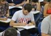Universidade oferece mais de 2 mil vagas para cursos de graduação com bolsas