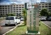 Instituto de Saúde do DF abre vagas para profissionais da área com salários de até R$9 mil