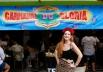 Carnaval em Goiânia: Bar Glória comemora 15 anos de folia com homenagem a Frida Kahlo e sua celebração à vida