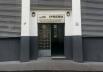 Após 24 anos, Uberlândia anuncia novo concurso para o Ipremu