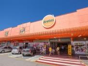 Bretas de Uberaba foi eleito uma das melhores empresas para se trabalhar no Brasil