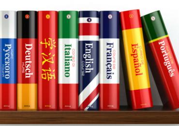 Do inglês ao mandarim: 15 escolas de idiomas em Goiânia pra aprender uma nova língua