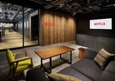 Netflix abre vagas de emprego para vários cargos no Brasil
