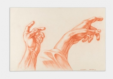 Sergio Rizo - Cadernos de Desenho de 28 de março a 20 de maio.
