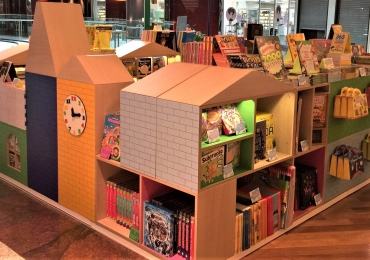 Além da venda de livros infantis com preços mais acessíveis durante a semana, o local terá programações especiais nos finais de semana