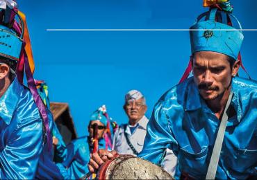 A obra completa e inédita soma mais de 500 fotos, 19 músicas e três vídeos registrados durante a festa religiosa da Congada dos anos de 2013 e 2014