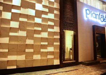Crise: após 40 anos de funcionamento, Piantella fecha as portas