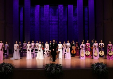 Orquestra de Câmara do Conservatório Chinês faz concerto gratuito em Brasília