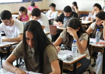 As melhores instituições de ensino superior de Goiás segundo o MEC