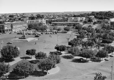 O que existia em Goiânia antes de se tornar a cidade que conhecemos