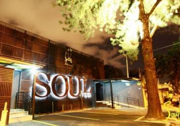 Soul Pub encerra atividades após dois anos em Goiânia