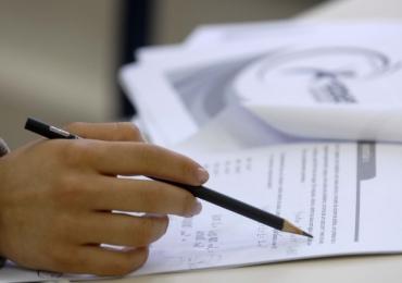 MEC deixa de divulgar os resultados do Enem por escolas
