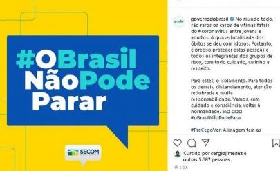 Justiça proíbe governo federal de veicular campanha 'O Brasil não pode parar'. Entenda!