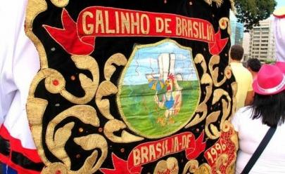 Galinho de Brasília não irá as ruas no carnaval 2019