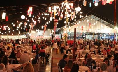 Festival Bon Odori traz dois dias de comidas, músicas e danças japonesas a Goiânia