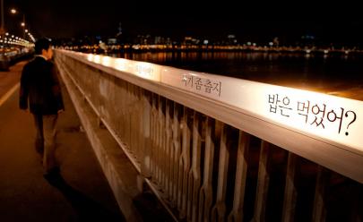 Como uma simples campanha de publicidade reduziu em 85% a taxa de suicídios na Coréia do Sul