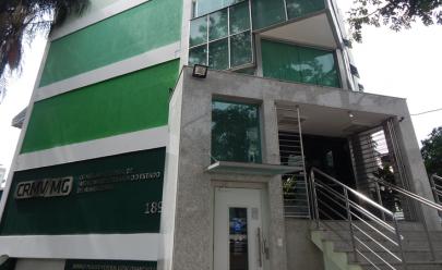 CMRV-GO abre vagas em concurso de nível médio e técnico com salários de até R$ 4 mil em Goiânia