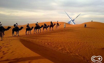 É oficial: temperatura em Goiânia supera a do Deserto do Saara
