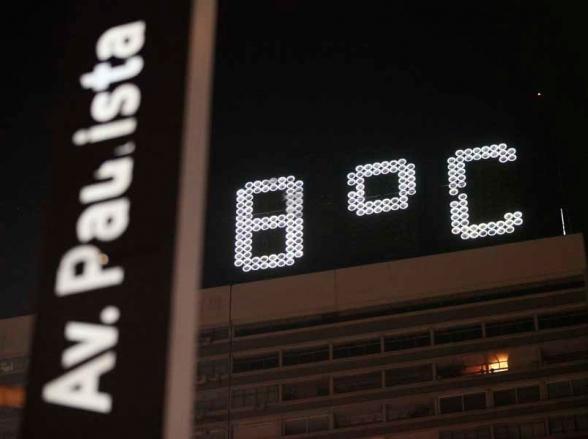 Nova frente fria trará mínima de 8° em São Paulo no fim de semana